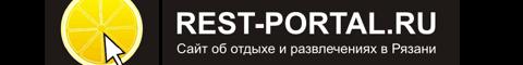 rest-portal.ru